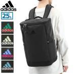アディダス リュック adidas スクールバッグ リュックサック 23L バッグ 通学 女子 男子 中学 高校 55482