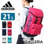 セール30%OFF アディダス リュック adidas ロキ アディダスリュック 21L バッグ 通学 スクールバッグ リュックサック 59402 中学生 高校生