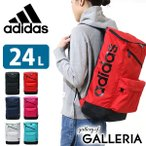 セール アディダス リュック adidas ロキ アディダスリュック 24L バッグ 通学 スクールバッグ リュックサック 59403 中学生 高校生