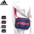 セール アディダス ショルダーバッグ adidas 斜めがけ 小さめ カジュアル スポーツ 4L 軽量 メンズ レディース 男子 女子 中学 高校 57596