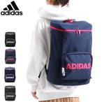 アディダス リュック adidas スクエア リュックサック 通学 通学用 通学リュック B4 A4 31L 大容量 軽量 男子 女子 中学 高校 57597