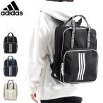 アディダス リュック adidas リュックサック スクールバッグ 通学 スクエアリュック A4 18L メンズ レディース 男子 女子 高校生 通学リュック 57775