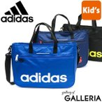 セール アディダス バッグ adidas レッスンバッグ スクールバッグ 2WAY ショルダー マチ付き 小学校 大きめ A4 キッズ ナイロン 軽量 男子 女子 57265