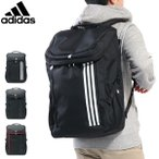 アディダス リュック adidas スクールバッグ リュックサック A4 B4 大容量 通学 スポーツ 30L メンズ レディース 女子 男子 55872