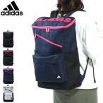 アディダス リュック adidas スクールバッグ リュックサック A4 B4 通学 スポーツ 24L メンズ レディース 女子 男子 55853
