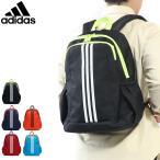 アディダス リュック adidas スクールバッグ リュックサック A4 16L 通学 女子 男子 小学 中学 57455