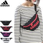 セール アディダス ウエストバッグ adidas ウエストポーチ 斜め掛け 小さめ スポーツ アウトドア メンズ レディース 55859