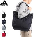 アディダス トートバッグ adidas スクールバッグ 19L 通学 塾 軽い A4 バッグ カバン カジュアル ブランド 中学生 高校生 メンズ レディース 57703