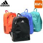 アディダス リュック adidas リュックサック キッズ 子供 女の子 男の子 レディース 16L A4 通園 通学 スポーツ メンズ レディース 57855