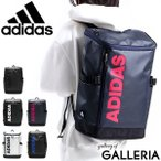 アディダス リュック adidas リュックサック 通学 バッグ バックパック B4 A4 25L ボックス スクエア レディース メンズ 62791
