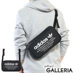 アディダスオリジナルス ボディバッグ adidas Originals NMD CB BAG ショルダーバッグ 斜め掛け 小さめ FJA66 メンズ レディース