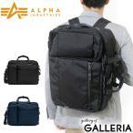 アルファ インダストリーズ 3WAY ブリーフケース B4対応 ALPHA INDUSTRIES ビジネスバッグ メンズ 通勤ビジネス 4952