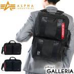 ショッピングエアフォース アルファインダストリーズ ビジネスバッグ ALPHA INDUSTRIES 3WAY ブリーフケース エアフォース ビジネスリュック メンズ B4 通勤 40081