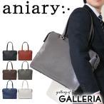 ショッピング新作 新作 アニアリ aniary トートバッグ ウェーブレザー 革 B4 メンズ レディース 16-02001