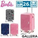 セール バービー スーツケース Barbie アメリアTR 機内持ち込み キャリーケース 06096 26L Sサイズ