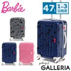 セール バービー スーツケース Barbie アメリアTR キャリーケース 06097 47L Sサイズ