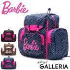 バービー リュック Barbie サブリュック リリィ 大型 52606 中学生 高校生 修学旅行 林間学校 臨海学校