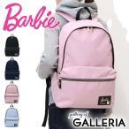 バービー リュック Barbie リュックサック マリー スクールバッグ バッグ 通学 55113 中学生 高校生
