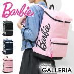 バービー リュック Barbie リュックサック マリー スクールバッグ バッグ 通学 B4 59057 中学生 高校生