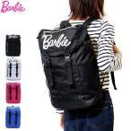 セール30%OFF バービー リュック Barbie リュックサック ダリア スクールバッグ バッグ 通学 59443 中学生 高校生