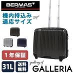 BERMAS PRESTIGE II 横型2輪 ファスナー ガンメタリック 60259