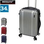 正規品1年保証 バーマス スーツケース BERMAS プレステージ2 PRESTIGE II 機内持ち込み キャリーケース ファスナー 34L 60252 60262