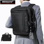 正規品1年保証 バーマス ビジネスバッグ BERMAS ファンクションギアプラス FUNCTION GEAR PLUS 3WAY ブリーフケース 60438
