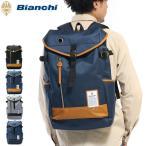 ビアンキ リュック Bianchi バッグ バックパック B4 DIBASE メンズ レディース 通学 NBTC-37