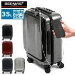 正規品1年保証 バーマス スーツケース BERMAS 機内持ち込み キャリーケース INTER CITY 35L Sサイズ 60500