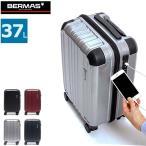 正規品1年保証 バーマス スーツケース BERMAS HERITAGE 機内持ち込み キャリーケース 軽量 37L USBポート ハード ビジネス 60490