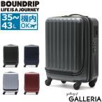 最大32%獲得★8/20まで 2年保証 BOUNDRIP スーツケース バウンドリップ 機内持ち込み キャリーケース フロントオープン Sサイズ 拡張 旅行 出張 35L TSA BD33
