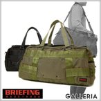 BRIEFING CARGO 2WAYボストンバッグ