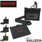 日本正規品 ブリーフィング IDケース BRIEFING ID IDカードホルダー IDカードケース ネックストラップ メンズ ナイロン バリスティック BRF064219