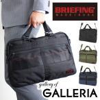 ブリーフィング BRIEFING SL LINER 正規取扱店