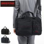 ブリーフィング BRIEFING バッグ A4 LINER ブリーフィング ブリーフケース 2way ビジネスバッグ(A4対応) BRF174219 通勤ビジネス