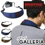 BRIEFING ブリーフィング カメラストラップ CAM STRAP コヨーテ BRF181219