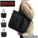 日本正規品 ブリーフィング BRIEFING トートバッグ BS TOTE TALL  ビジネストート 通勤 A4 BRF300219