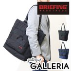 BRIEFING ブリーフィング トートバッグ A4