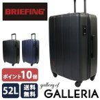 日本正規品 ブリーフィング スーツケース BRIEFING キャリーケース H-52 52L BRF351219