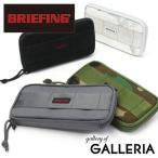BRIEFING ブリーフィング 長財布 QL ROUND WALLET L ラウンドファスナー メンズ レディース BRF381219