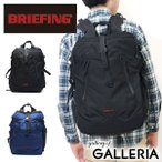 ショッピングストラップ 作り方 レビューでQUO 日本正規品 ブリーフィング トランジションバッグ BRIEFING リュック バックパック TRANSITION BAG BRF468219