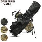 日本正規品 ブリーフィング ゴルフ BRIEFING GOLF キャディバッグ CR-4 #01 ゴルフバッグ スタンド メンズ レディース BRG191D02