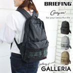 BRIEFING ブリーフィング リュック OX LIGHT PACK S