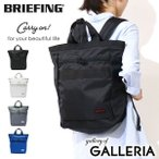 BRIEFING ブリーフィング リュックサック TX MARKET SAC
