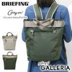 日本正規品 ブリーフィング BRIEFING Carry on リュックサック バックパック BACK PACK BRL516219 レディース