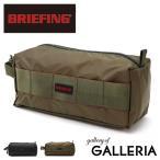 galleria-onlineshop_brm181614