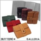 セール50%OFF BUTTERO ブッテロ 三つ折り財布 A1013 BASIC COMPACT WALLET