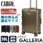カーゴ CARGO スーツケース キャリーケース TRIO トリオ JET SETTER 機内持ち込み キャリーバッグ TSA 38L AMW120