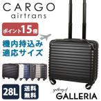 カーゴエアトランス CARGO airtrans スーツケース キャリーケース トリオ TRIO 機内持ち込み キャリーバッグ 28L CAT-353N