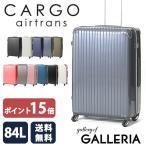 CARGO airtrans カーゴエアトランス スーツケース 大型 軽量 トリオ TRIO 4輪 キャリーケース 84L Lサイズ  CAT-733N